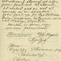 1325-Es-stav-uz-augsta-kalna-01-0006