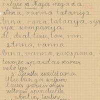 0001-Bernu-dziesmu-kolekcija-08-0842