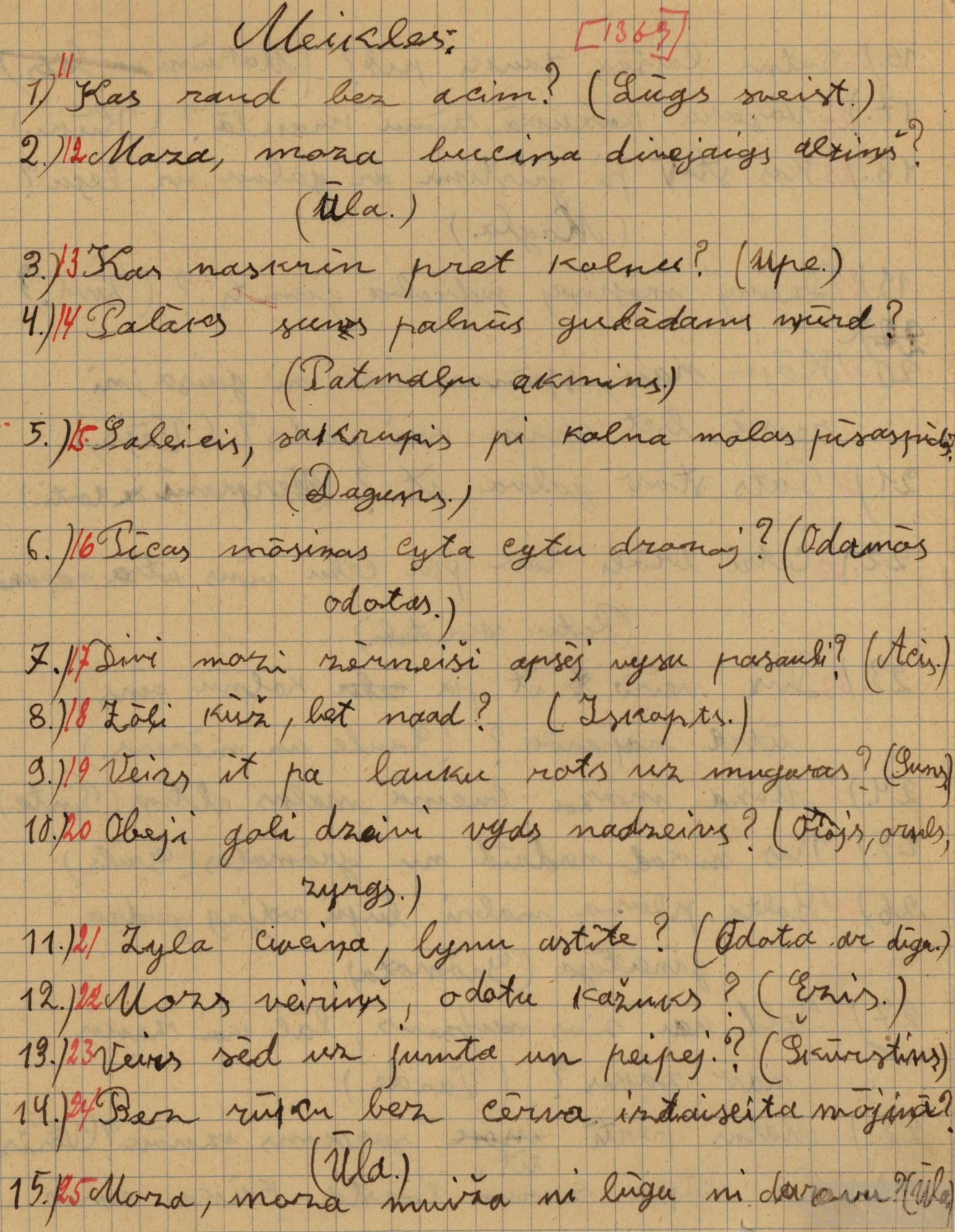 1369-Nirzas-6-klasu-pamatskola-01-0008