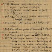 1369-Nirzas-6-klasu-pamatskola-01-0012