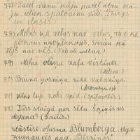 1455-Jaunauces-pamatskola-01-0012
