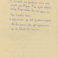 1562-Laudonas-pamatskola-01-0017
