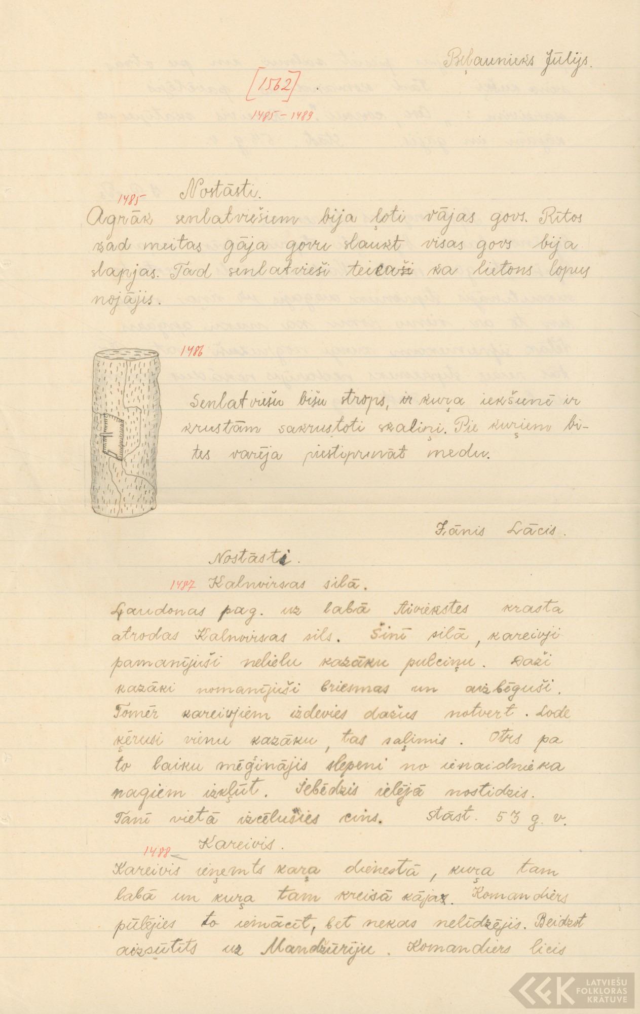 1562-Laudonas-pamatskola-03-0011