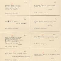 1620-Krisjana-Barona-krajums-01-0003