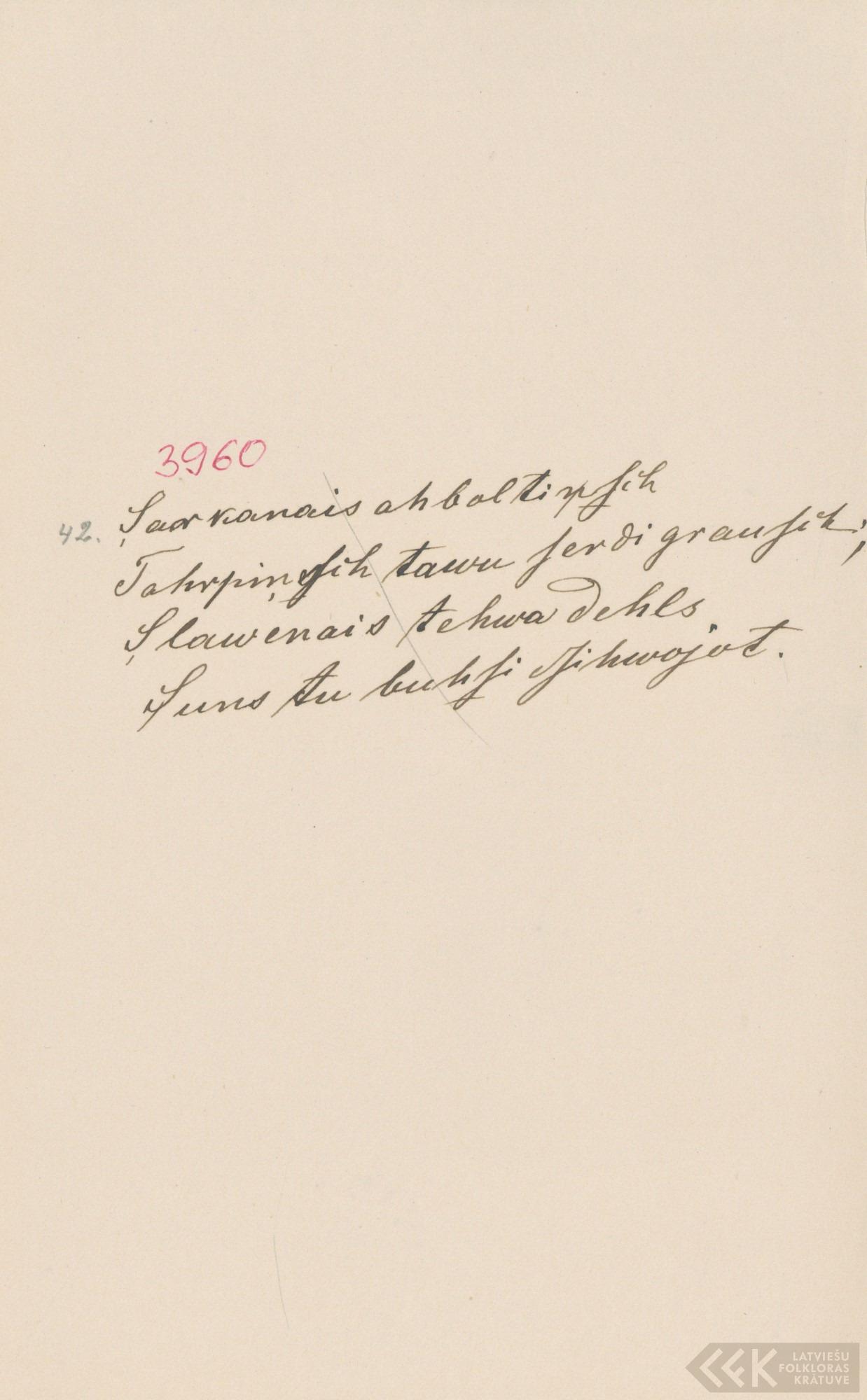 1620-Krisjana-Barona-krajums-07-0178