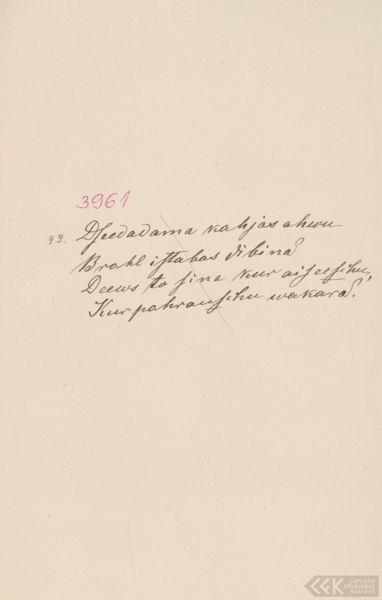 1620-Krisjana-Barona-krajums-07-0179