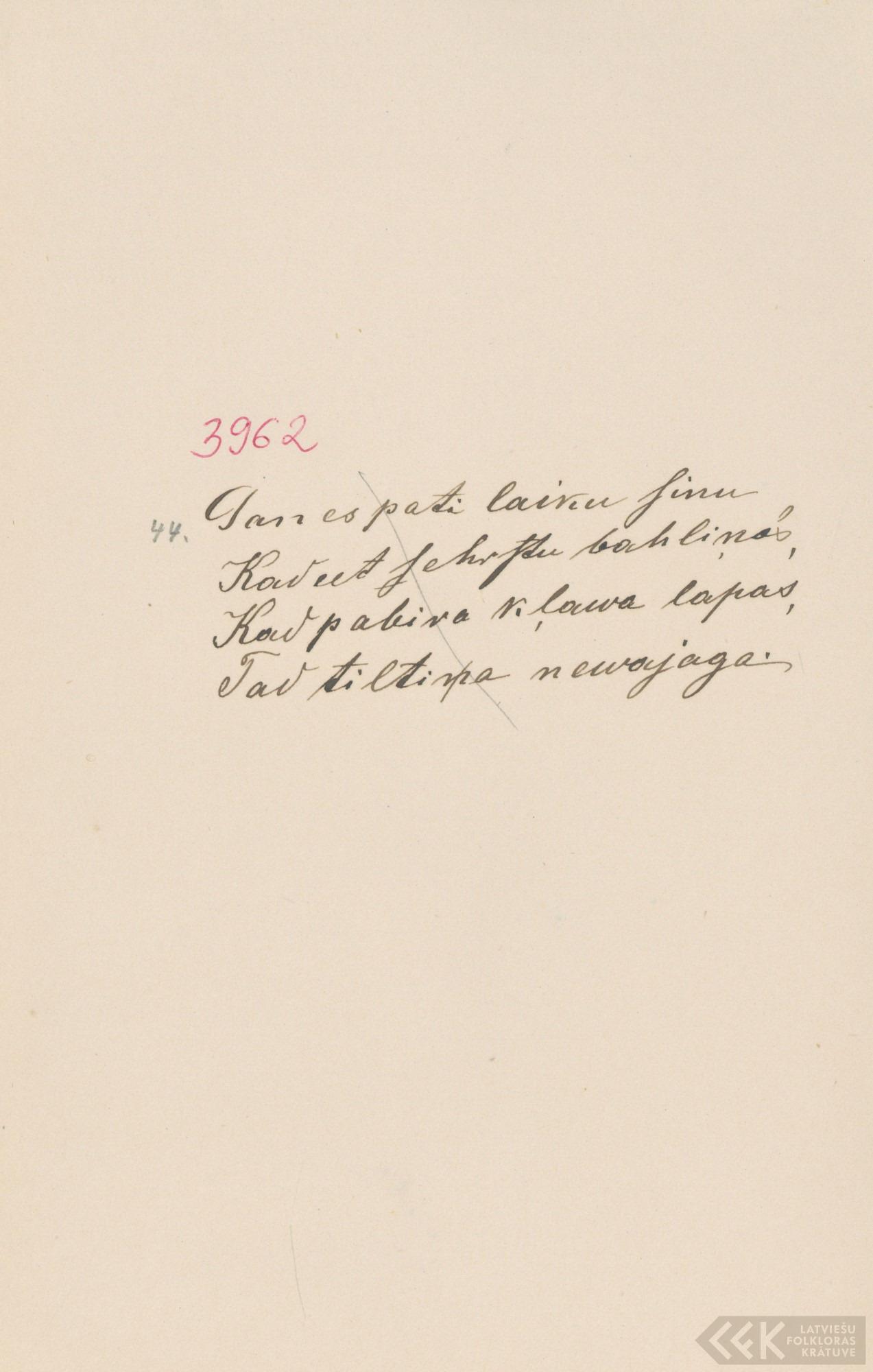 1620-Krisjana-Barona-krajums-07-0180