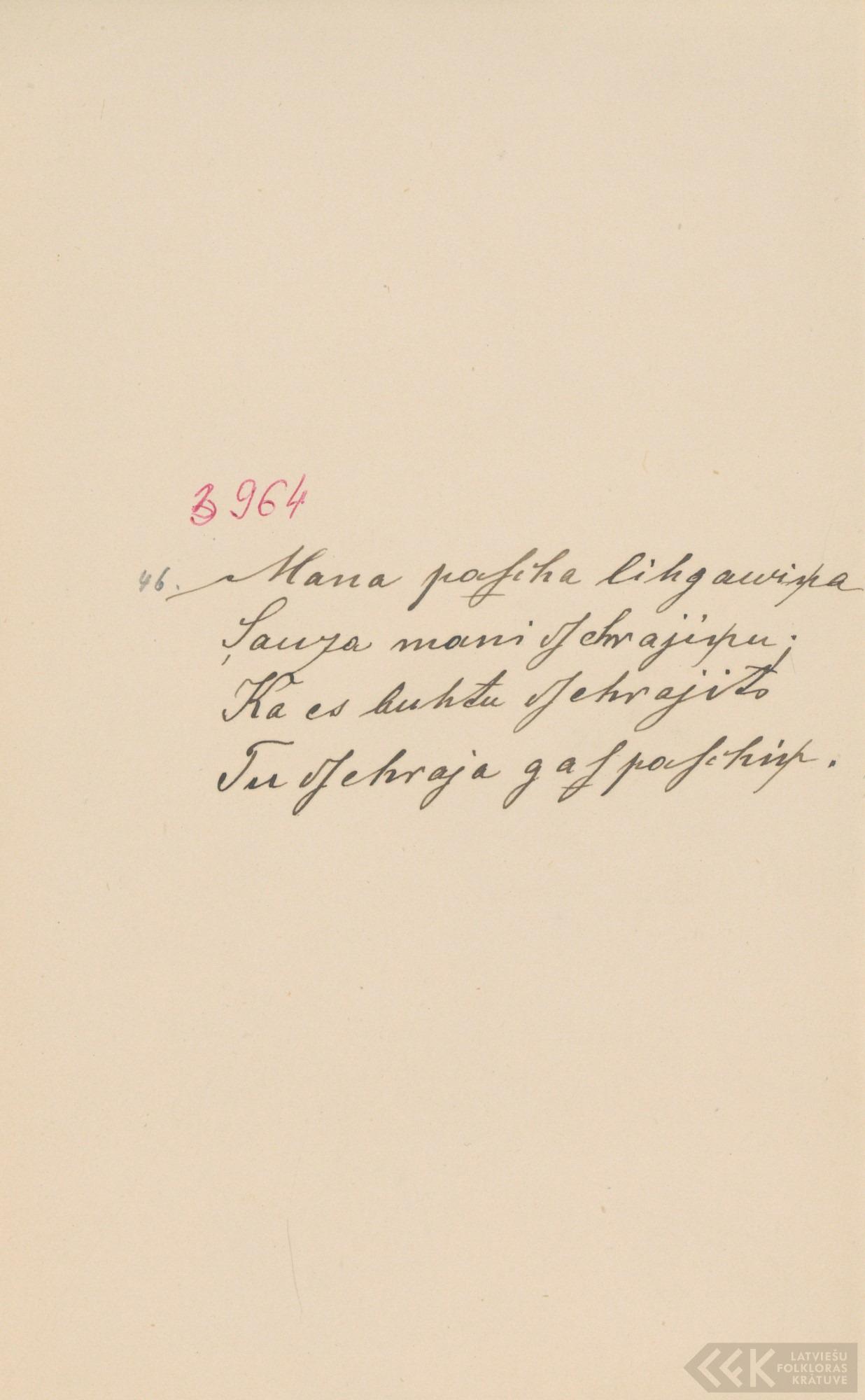 1620-Krisjana-Barona-krajums-07-0182