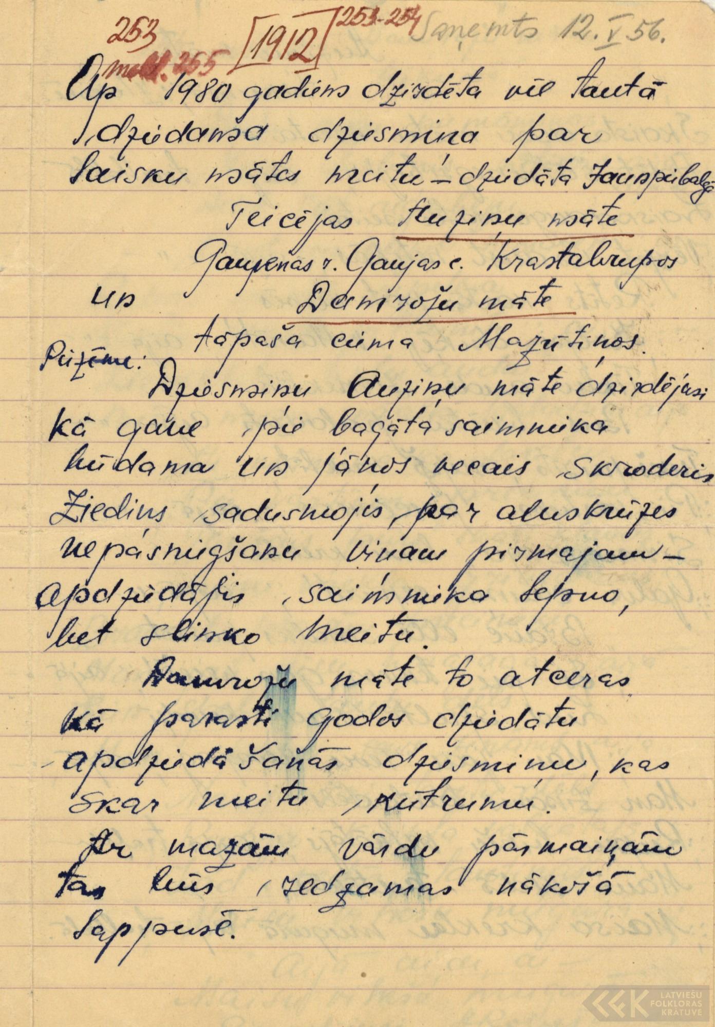 1912-J-un-A-Robeznieki-03-0001