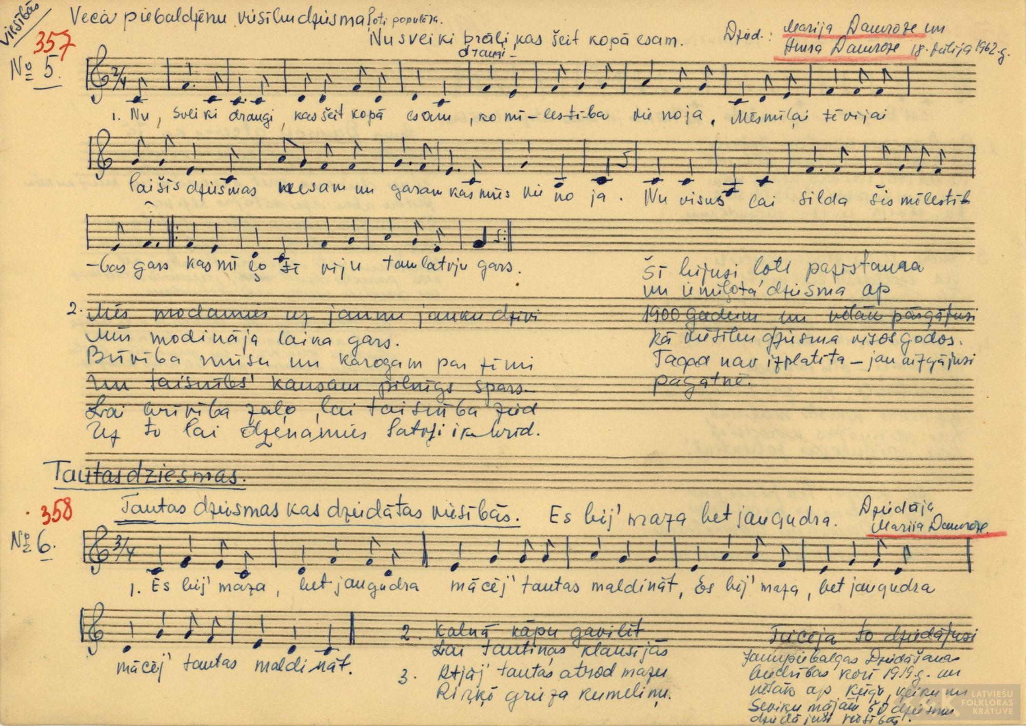 1912-J-un-A-Robeznieki-04-0022