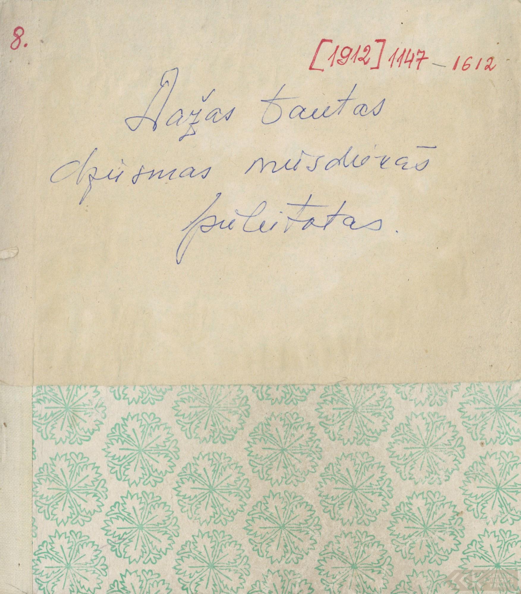 1912-J-un-A-Robeznieki-08-0001
