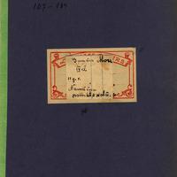 1764-Nauksenu-6-klasu-pamatskola-01-0010