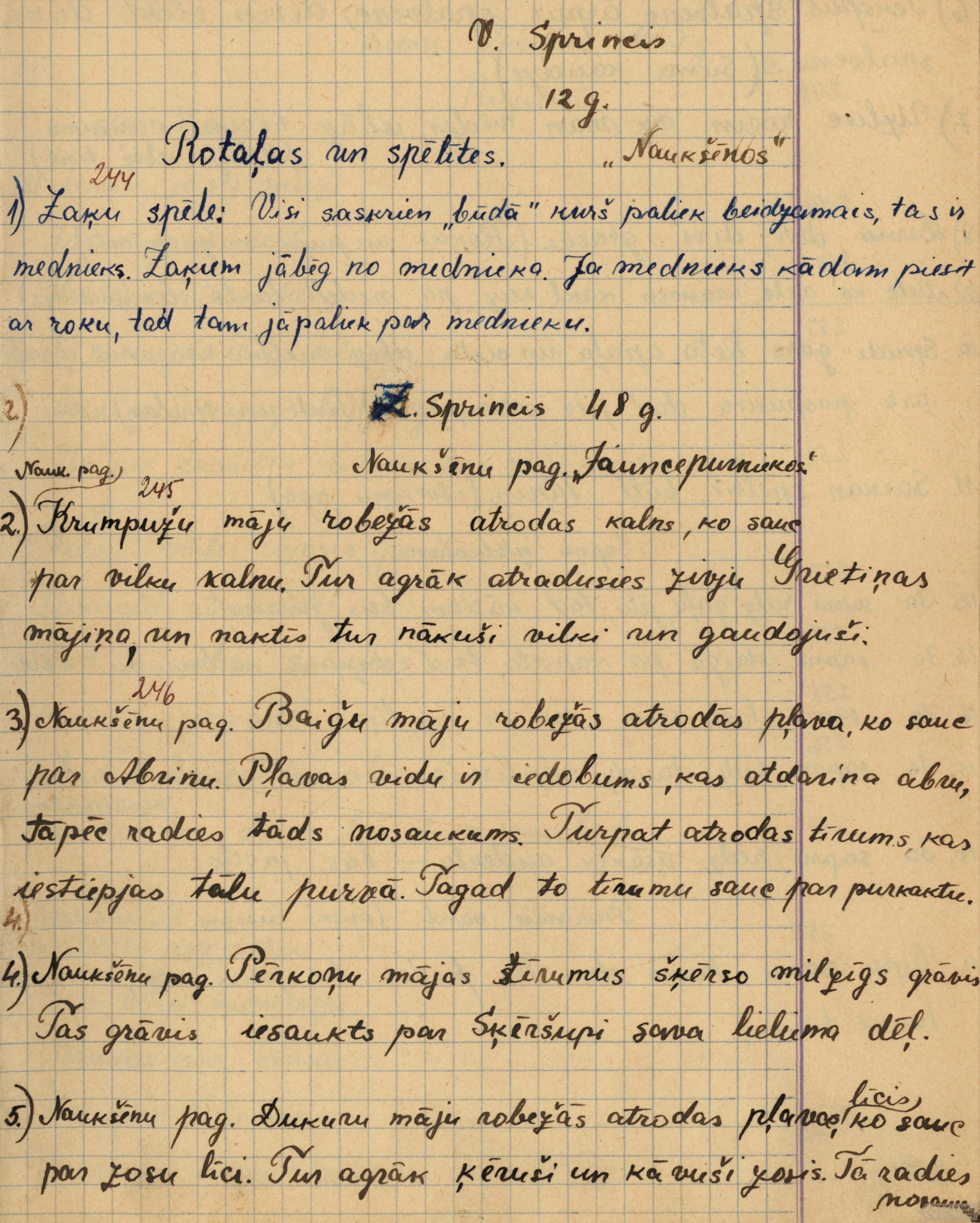 1764-Nauksenu-6-klasu-pamatskola-01-0033