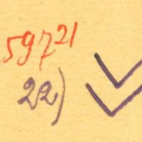 0617-2597-21