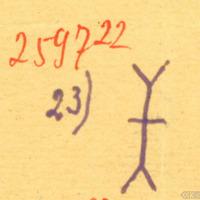 0617-2597-22