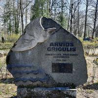 Arvīds Griguļa kaps
