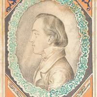 A.G. Bose. Jura Neikena portrets