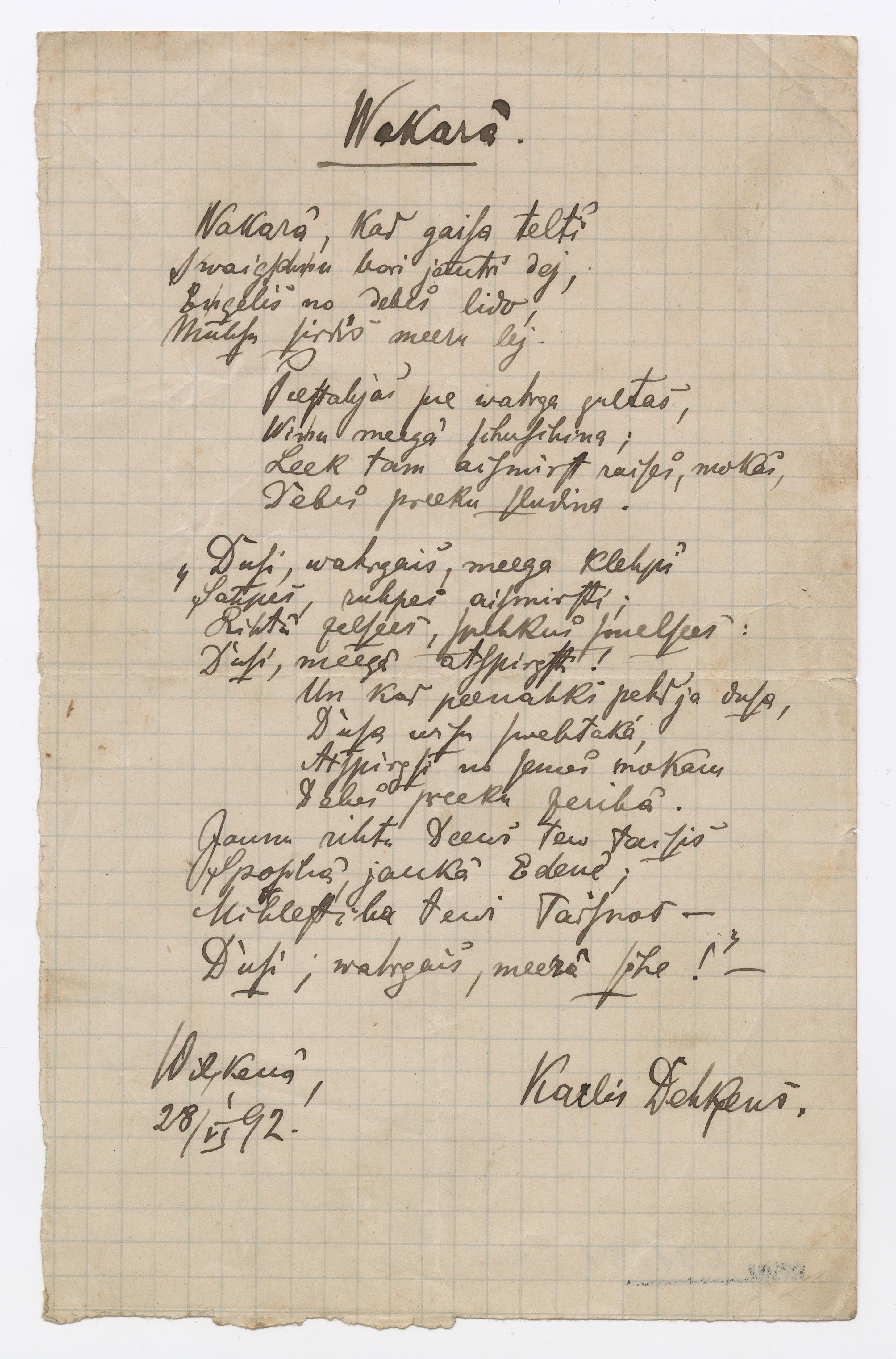 Kārļa Deķēna dzejoļa manuskripts