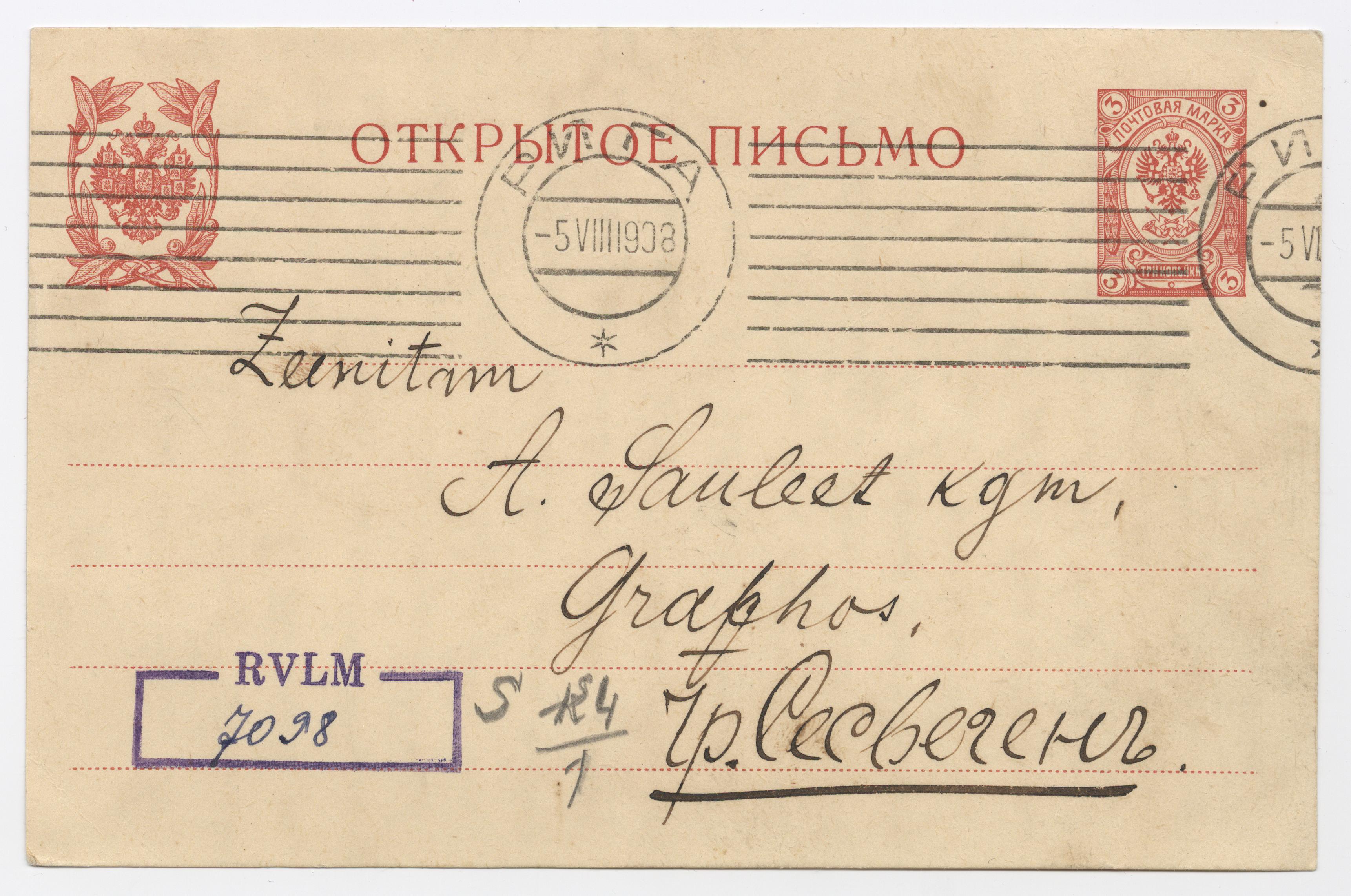 Letter by Augusts Baltpurviņš to Augusts Saulietis (Envelope)