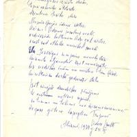 Vidara Balta rokraksts