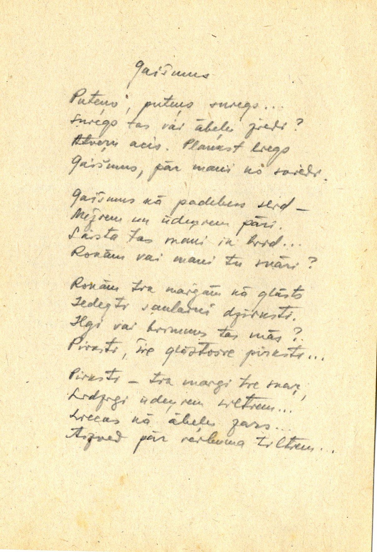 Pētera Epermaņa dzejolis rokrakstā