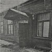 Kalpotāju namiņš pie Raiņa un Aspazijas mājas