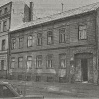 Raiņa un Aspazijas māja 1994. gadā