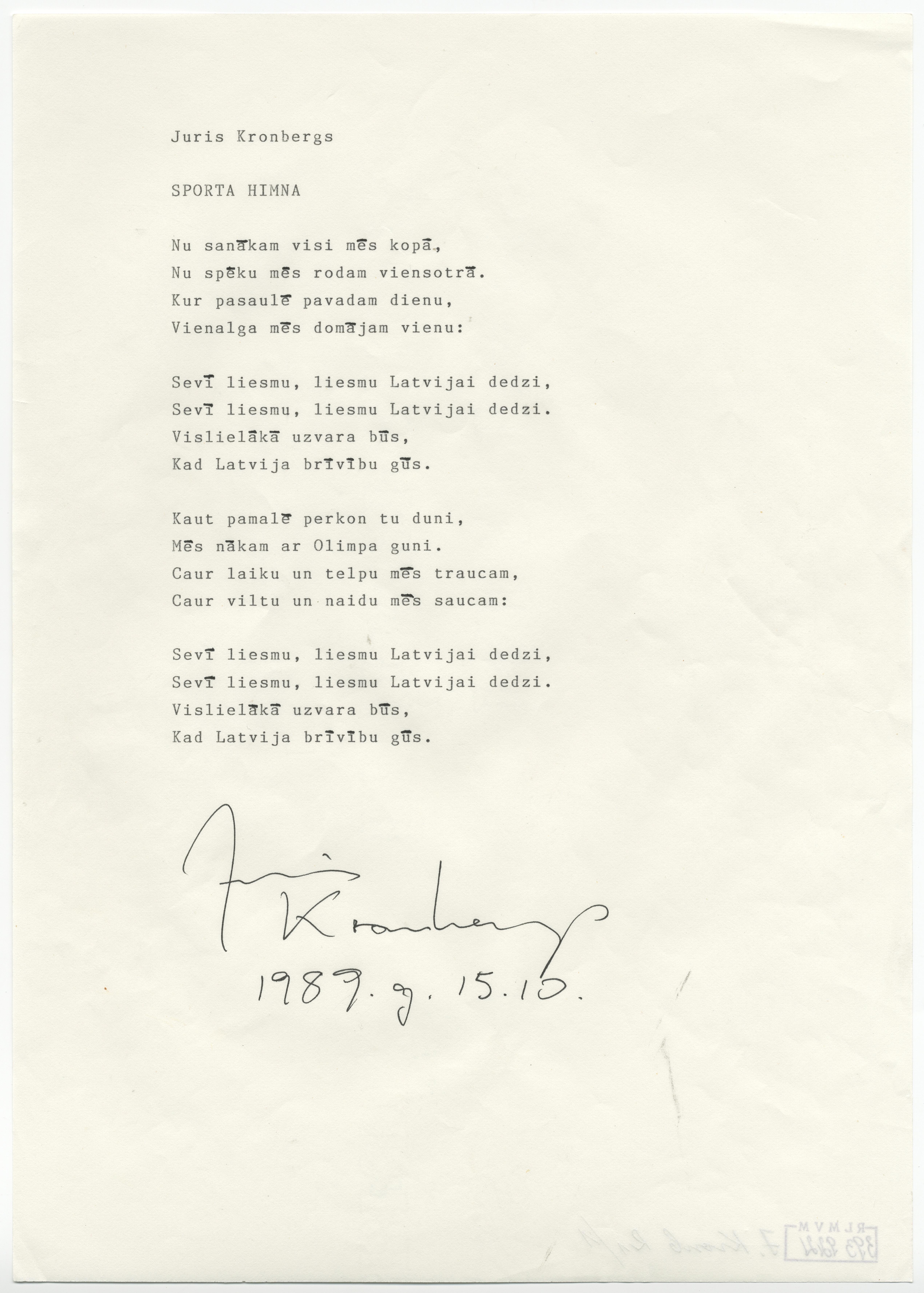 Jura Kronberga dzejolis un paraksts
