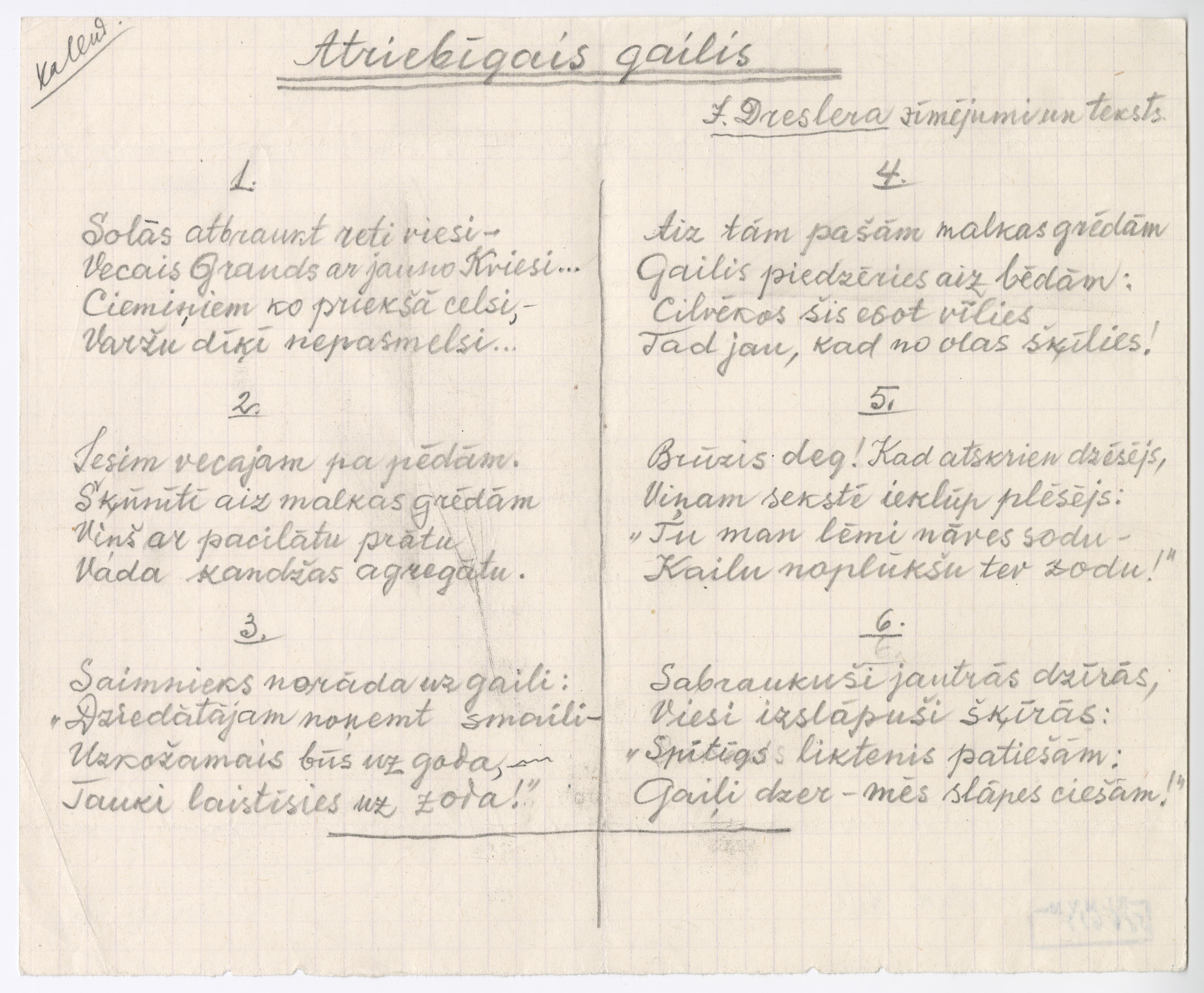 Jāņa Dreslera dzejoļu manuskripts