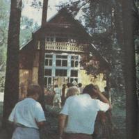 """""""Saulrieti"""" 1988. gadā"""