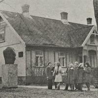 Andreja Upīša muzejs Skrīveros
