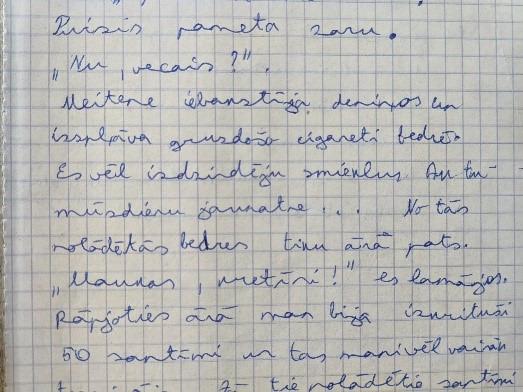 Jāņa Indāna stāsta manuskripts