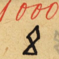1451-1000