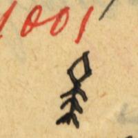 1451-1001
