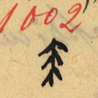 1451-1002