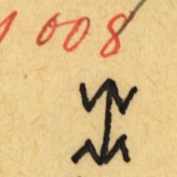 1451-1008