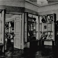 Krišjāņa Barona muzejā