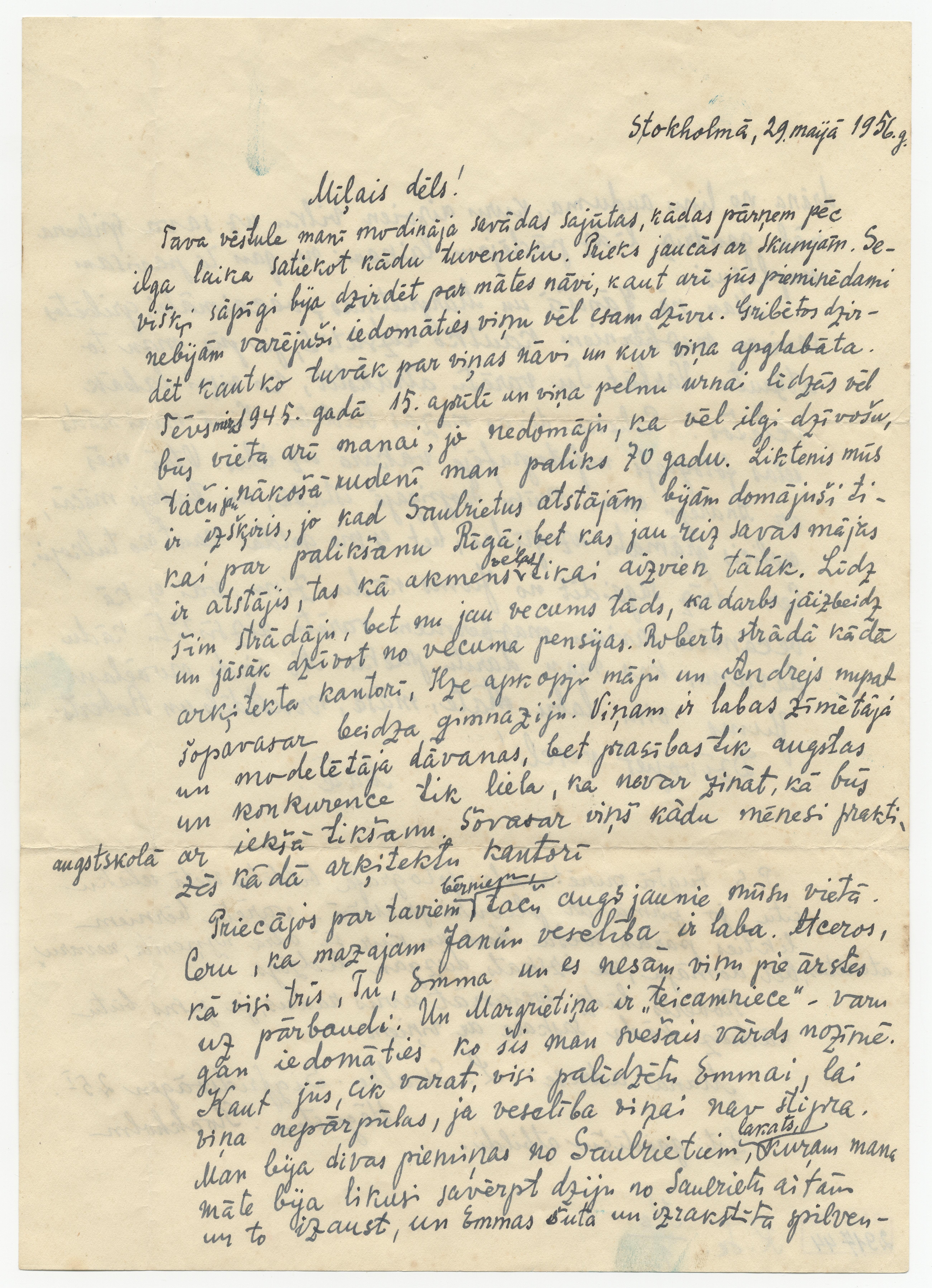 Lizetes Skalbes vēstule (pirmā daļa)