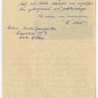 Kārļa Abena vēstule (otrā daļa)