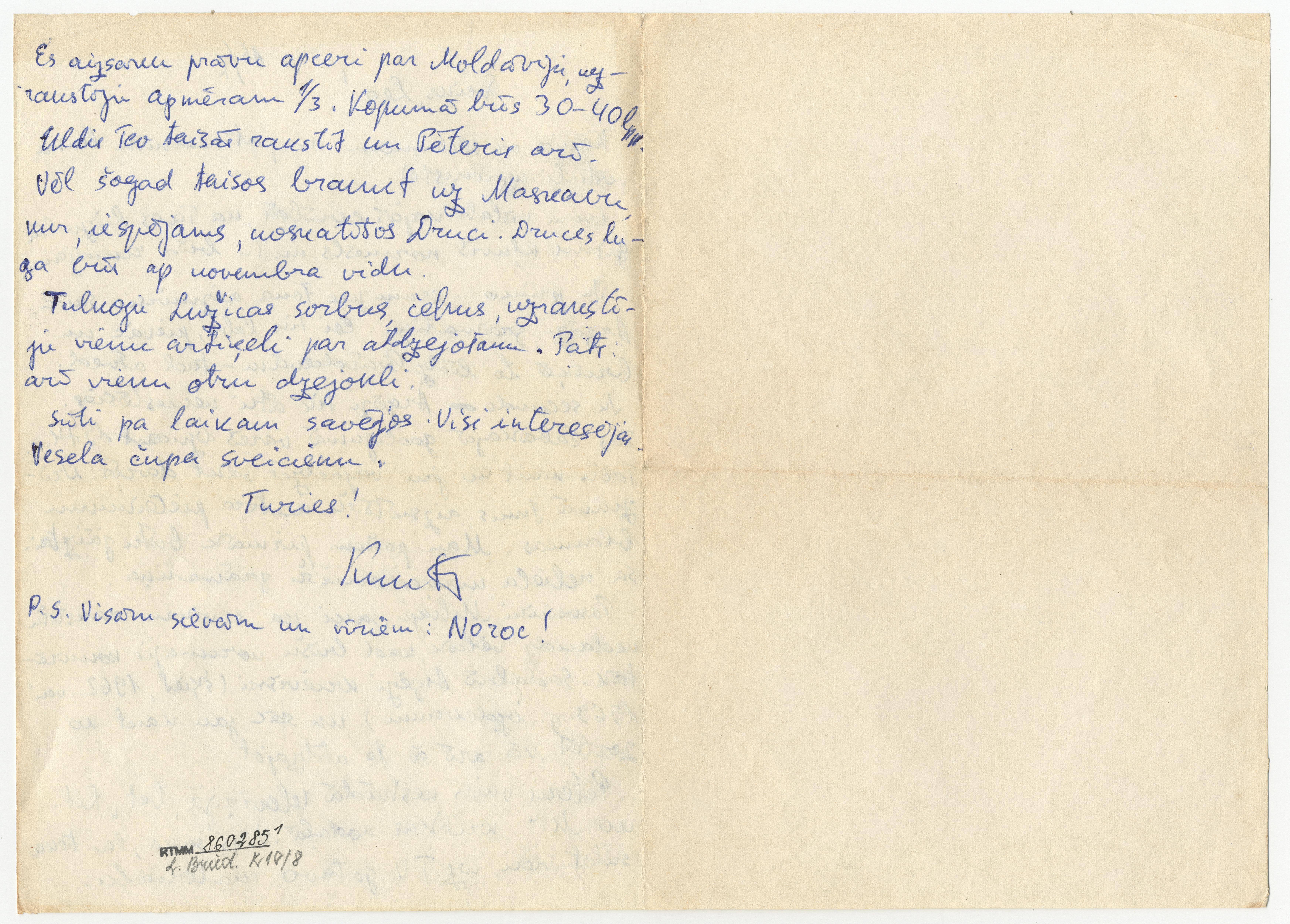 Knuta Skujenieka vēstule (otrā daļa)