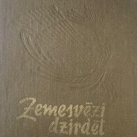 1051373–01v–Zemesvezi-dzirdet