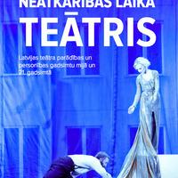 1520836-01v-Neatkaribas-laika-teatris