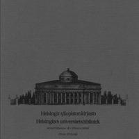 Vitolina_Helsinki_library