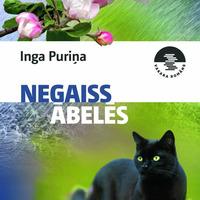 1567943-01v-Negaiss-abeles