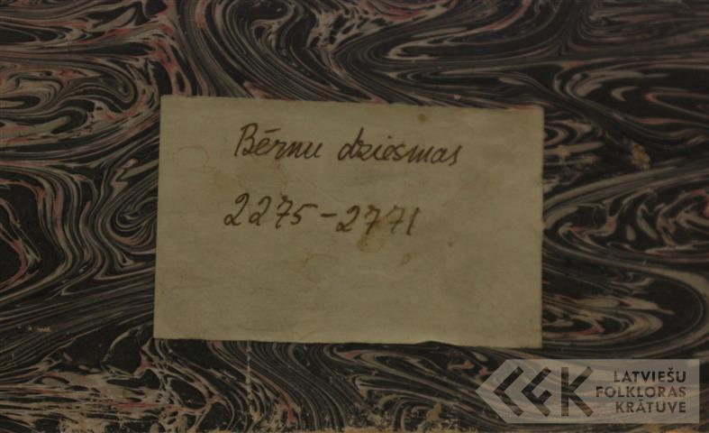 Bdz-manuskripti.jpg
