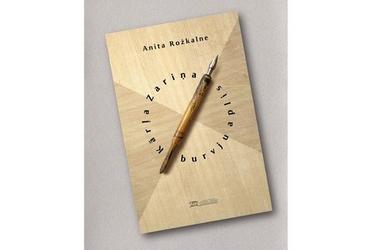 Anita-Rozkalne-Zarina-burvju-aplis.jpg