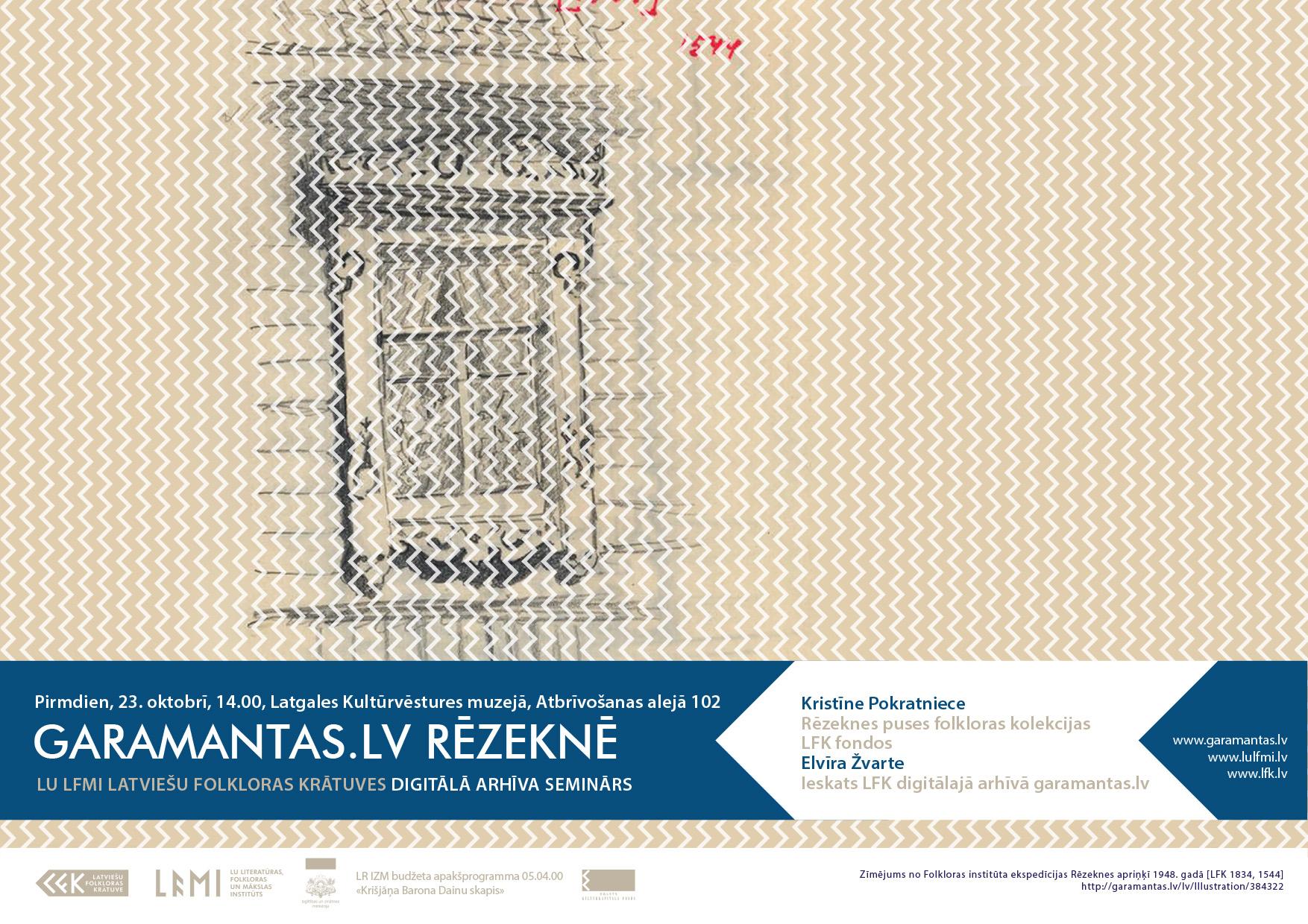 LFK_seminars_Rezekne-23.okt-5b6837b6ad300.jpg