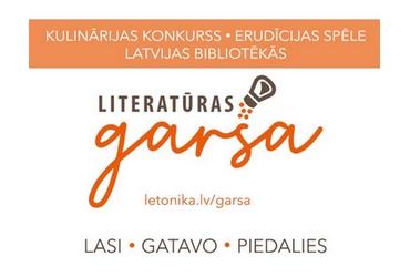 """Konkurss un erudīcijas spēle """"Literatūras garša"""" Latvijas bibliotēkās"""
