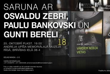 """Saruna ar """"Mēs. Latvija, XX gadsimts"""" autoriem"""