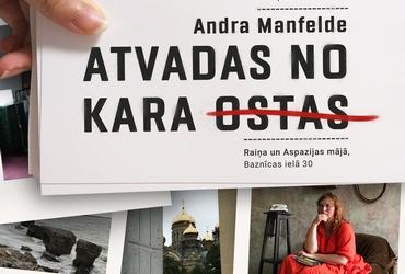 Andras Manfeldes vizuāls autorlasījums Raiņa un Aspazijas mājā